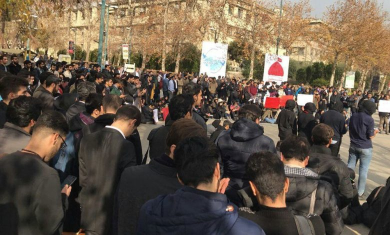 Iran: Students Stage Protest