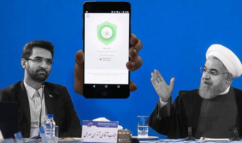 Iran Regime Admits Failing to Censor Internet