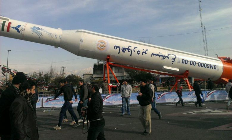 Iran Regime Wastes Money on Failed Space Launch While People Starve