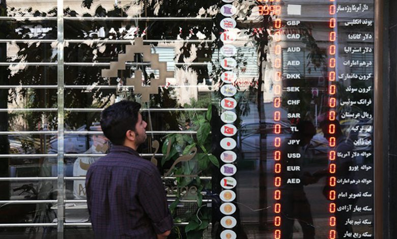 Iran's Weakening Economy