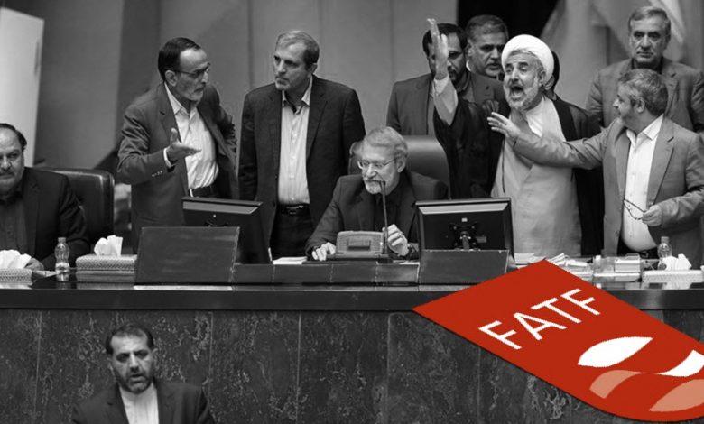 Iran Fails to Pass FATF Bills Again