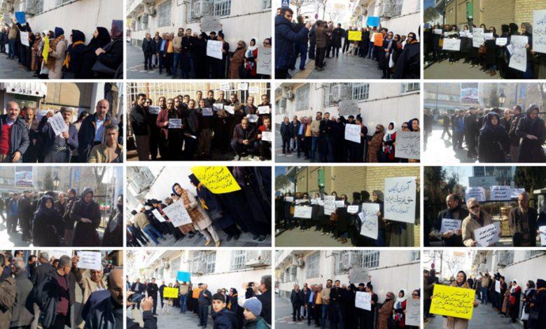 Iran Teachers Stage Fourth Strike This Year