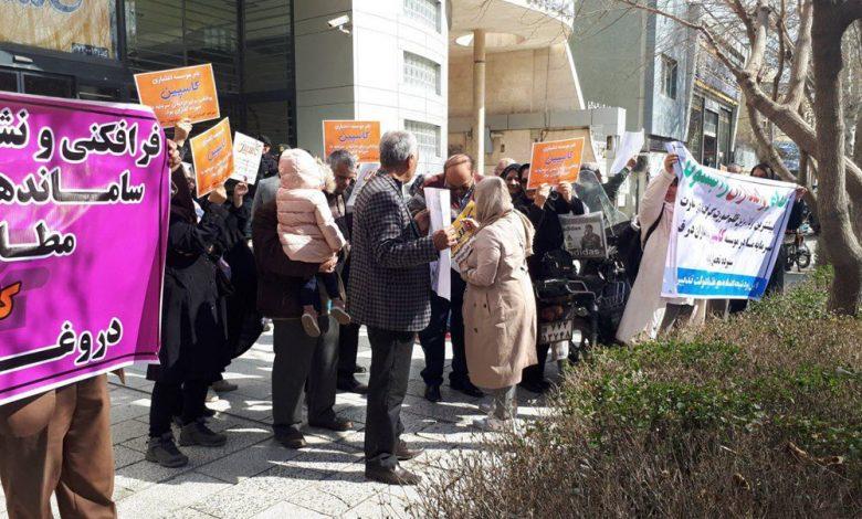 Nine Protests Across Iran on Sunday