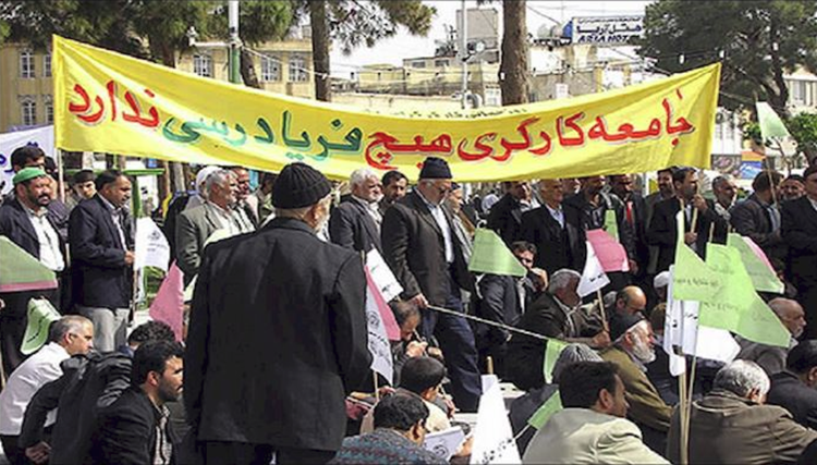 250 Protests in Iran in February