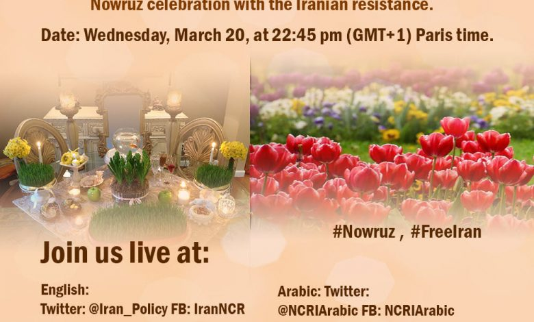 Nowruz Celebration With the Iranian Resistance