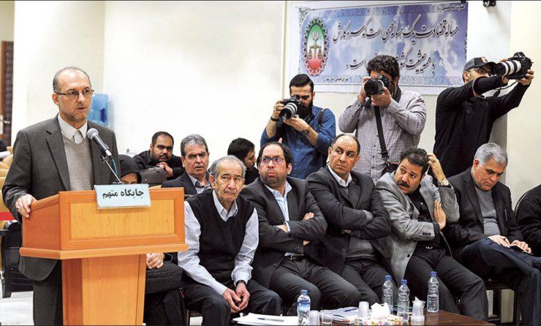 Iran Regime's Embezzlement Case Obscures True Criminals