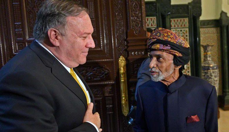pompiu -Oman king