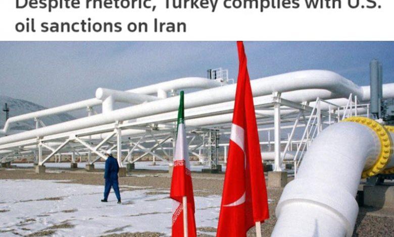 Despite_rhetoric_Turkey_complies_with_US_oil_sanctions_on_Iran_regime