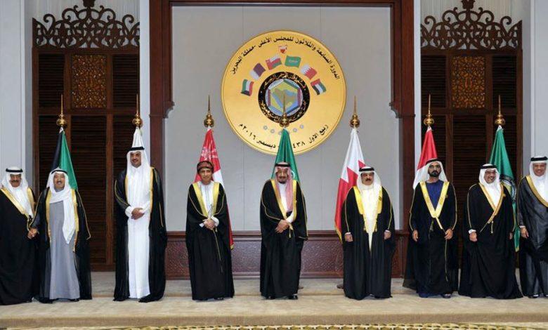 GCC Summit
