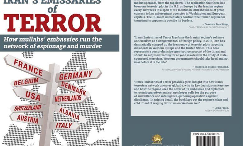 Iran Emissaries of Terror
