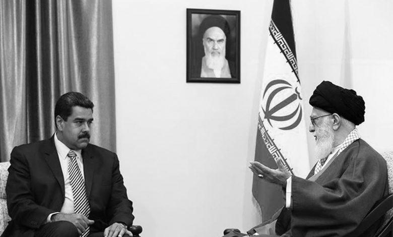 Iran Regime's Shadowy Ties to Venezuela
