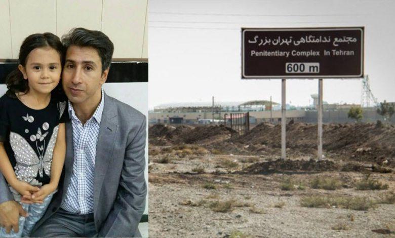 Iranian Political Prisoner Akbar Bagher