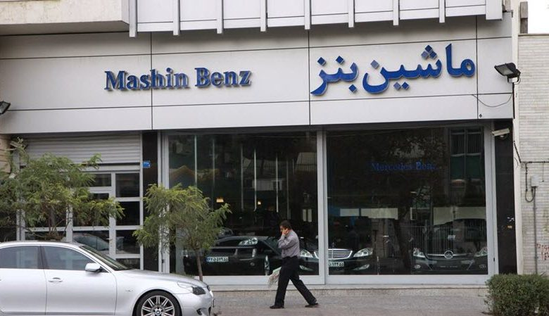 Sharp Drop in German Business With Iran Regime
