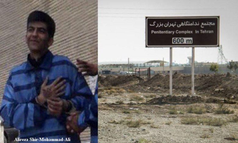 Political Prisoner Alireza Shir Mohammad Ali