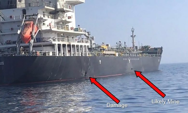 US Releases Video Shows Iran Regime's IRGC Removing Unexploded Mine From Gulf Tanker