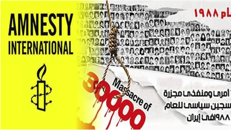 Amnesty: UN must speak openly and firmly against impunity over Iran's 1988 massacre