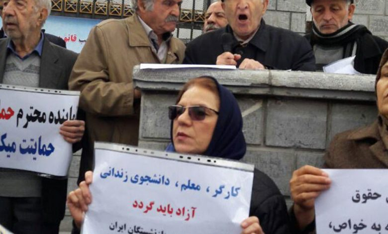 Retirees Protest in Tehran Despite Regime Suppression