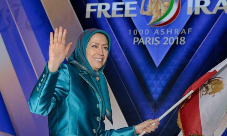 Maryam Rajavi,