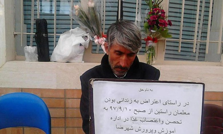 Teachers_Rights_Activist_Sentenced_to_74_Public_Lashes_and_Prison_for_Holding_Sit-In_in_Iran