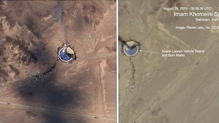 Iranian Regime's Rocket Launch Ends In Failure, Imagery Shows