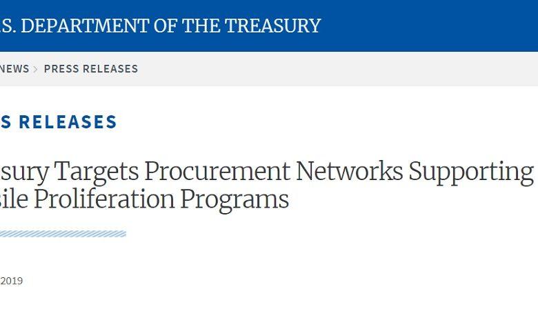 Treasury_US_sanctions_28_Aug