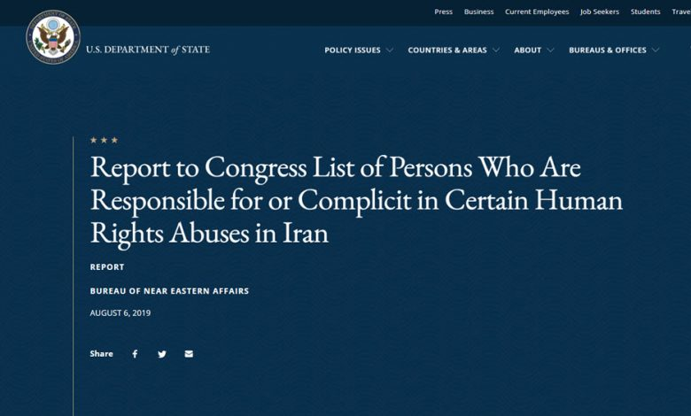 U.S. State Dept Gives Congress List of Iran's Human Rights Abusers