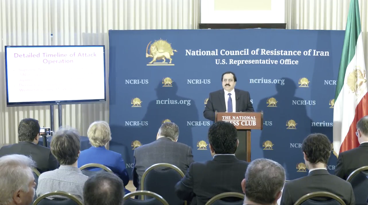 National Council of Resistance of Iran's U.S. Representative Office held a press conference