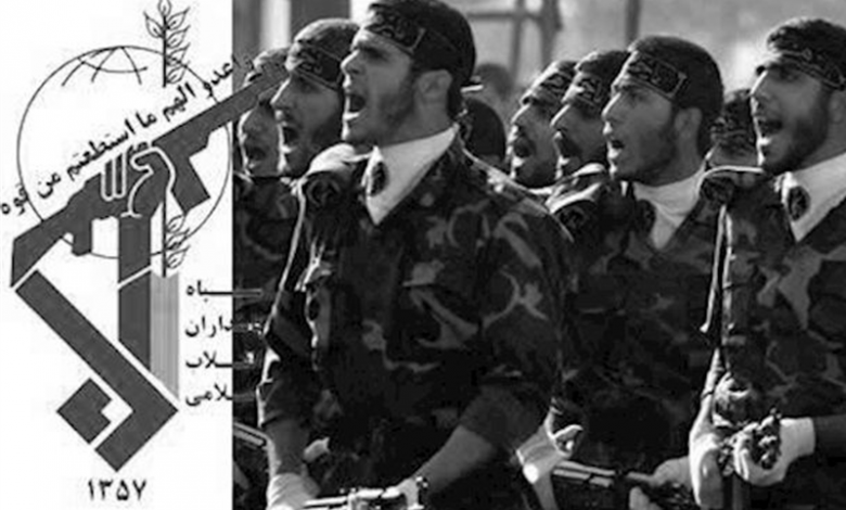 Islamic Revolutionary Guards Corps (IRGC)