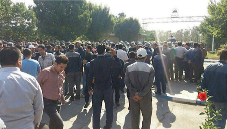 IRAN: Azarab Workers' Protest