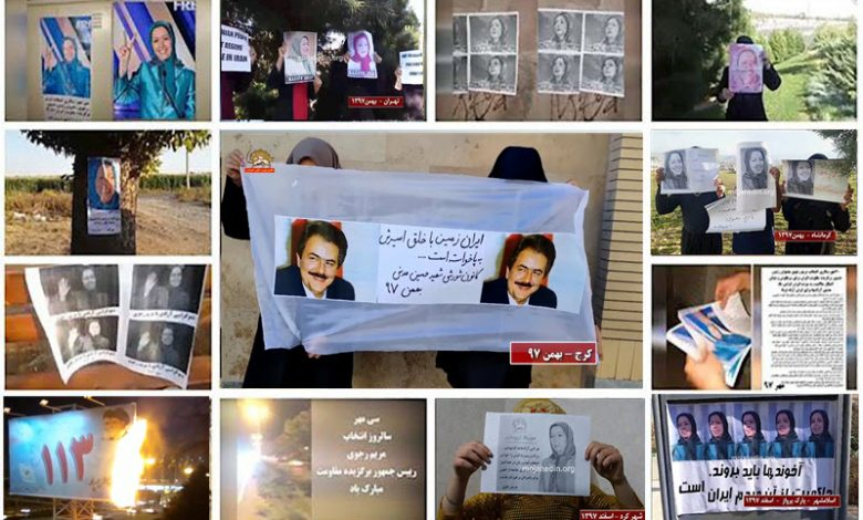 IRAN: Defiant Youths Torch Symbols and Suppressive Centers of Mullahs' Regime in Different Cities
