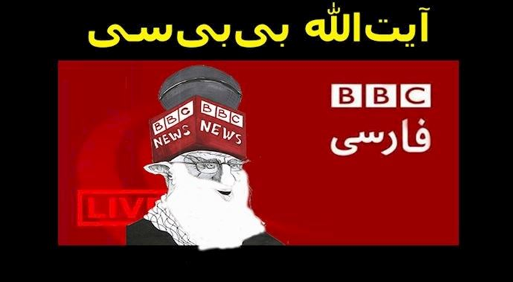 BBC news-fake news