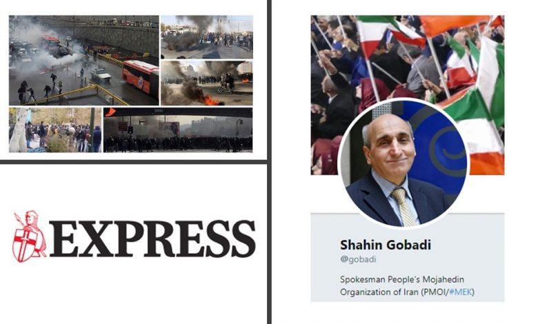 MEK's Shahin Gobadi Tells the Express