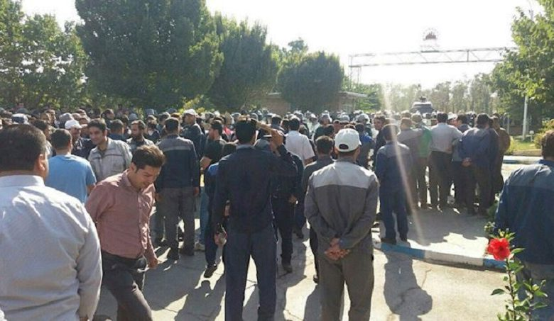 Protest rally of workers of Azarab Arak factory