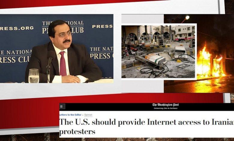U.S. Should Provide Internet Access for Iran Protests