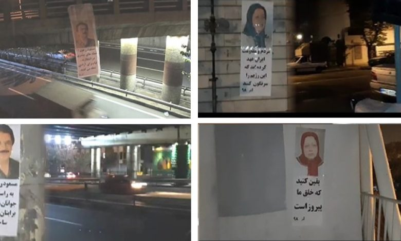 Pictures, Messages by the Resistance's Leadership on the Iran Uprising in Tehran, Tabriz, Orumiyeh, Kerman