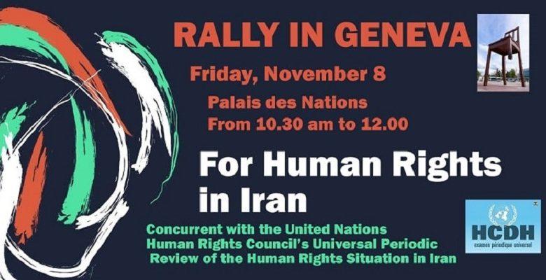 Rally in Ganeva