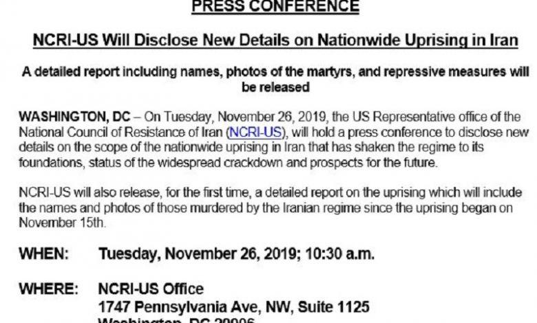 NCRI Press Conference on Tuesday