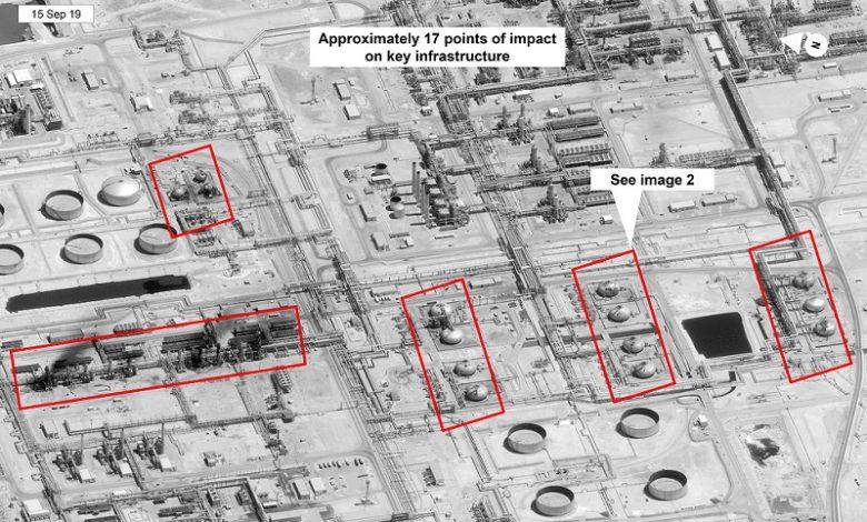 Satellite photos show extent of damage to Saudi Aramco plants