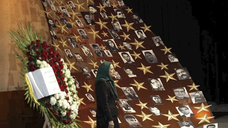 Ashraf-3: The 40th-Day Commemoration of the Martyrs of Nationwide Uprising