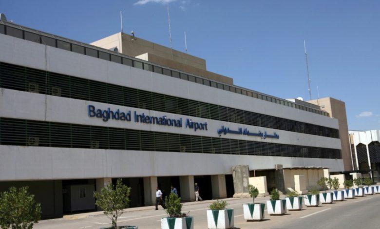 Baghdad Airport