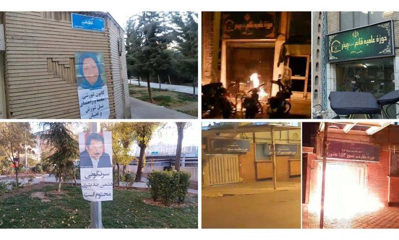 Iran: Activities of the MEK Resistance Units