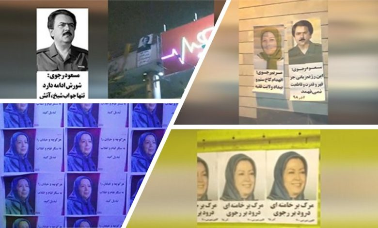 Pictures and Messages of Resistance's Leadership in Tehran, Other Cities