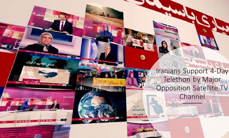 Iranians Support 4-Day Telethon by Major Opposition Satellite TV Channel