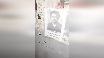Tehran – December 8, 2019