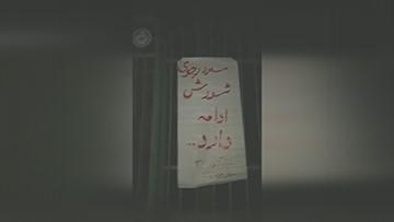 Tehran – Agriculture University, Dec. 8. 2019