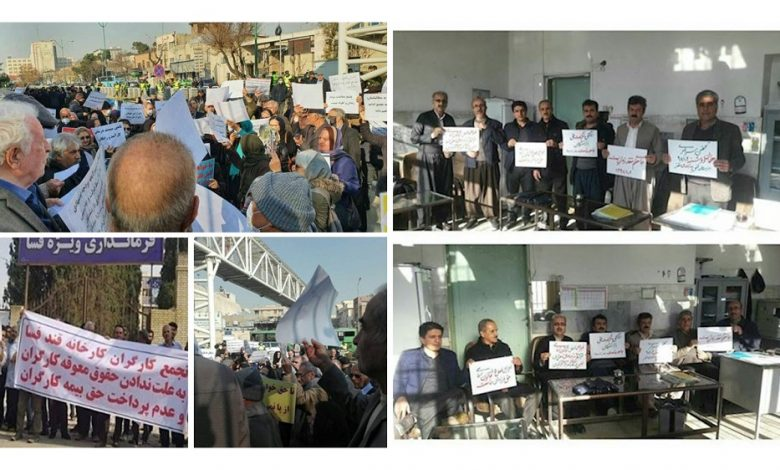 Iran: Retirees, Teachers and Workers in Tehran and Various Cities Stage Protest Gatherings