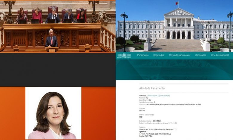 Portugal's Parliament