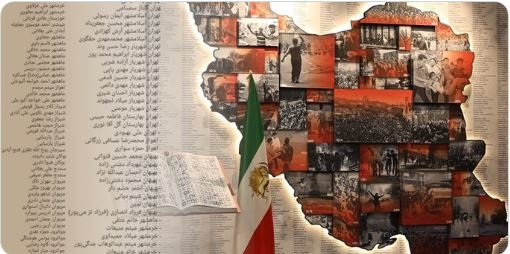 Names of 32 More Martyrs of the Iranian People's