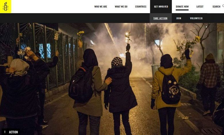Amnesty International: Take Action to Release Iranian Protesters
