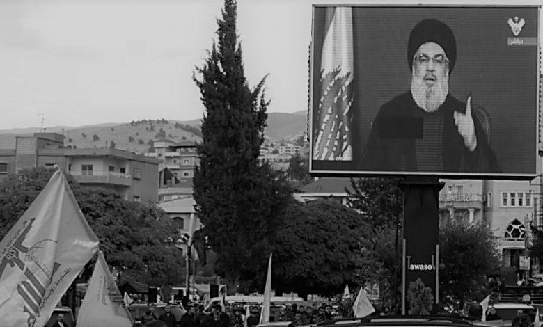 Britain designated the whole organization of Hezbollah in Lebanon a Terrorist